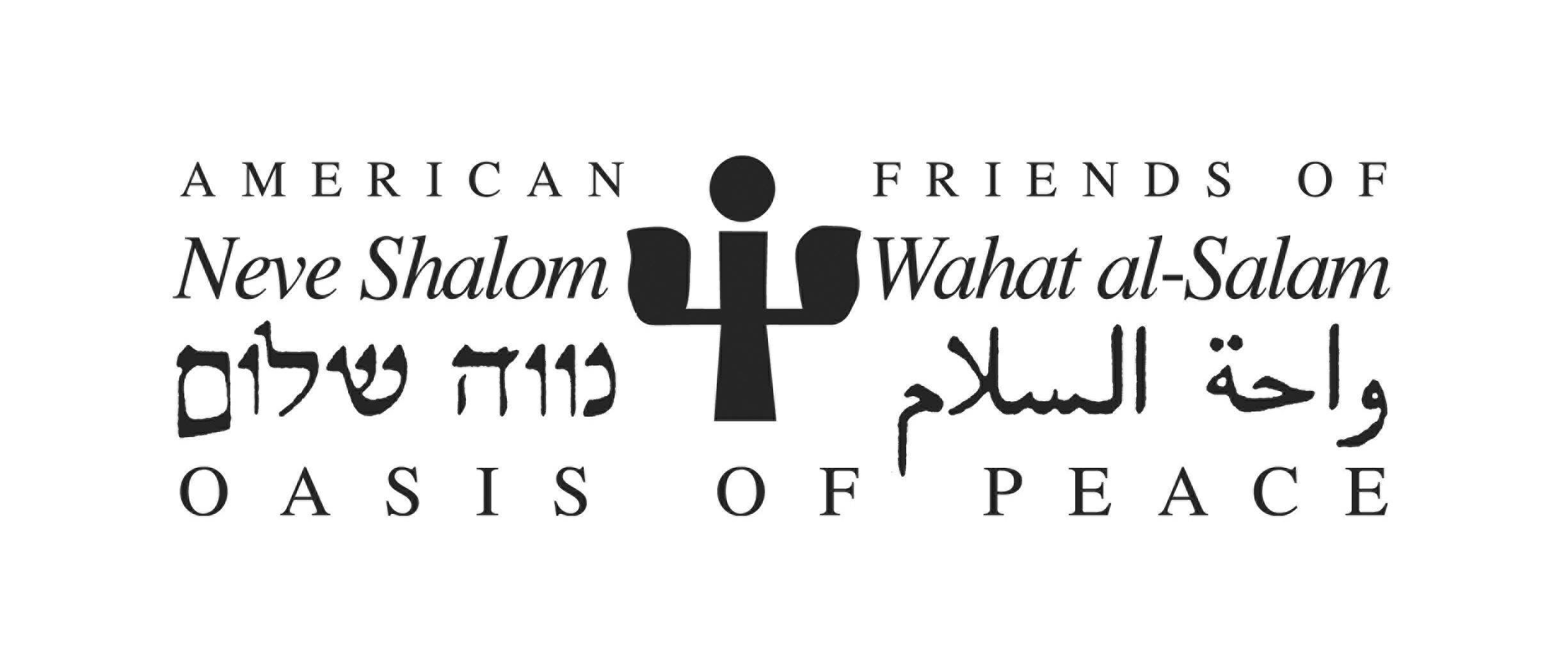 American Friends of Neve Shalom-Wahat Al-Salam | crowdfunding | online donation website