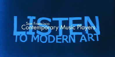 SAN FRANCISCO CONTEMPORARY MUSIC PLAYERS | online fundraising websites | crowdfunding