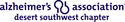Alzheimer's Disease and Related Disorders Association | online fundraising websites | crowdfunding