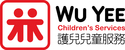 WU YEE CHILDRENS SERVICES | crowdfunding | online donation website